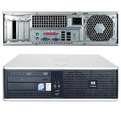 Máy bộ HP Compaq Dc 5700 - CASE MINI - (CORE 2 DUO 1.8 Ghz / 2M / 800 FSB - DDRAM : 2 G - HDD : 80 GB)
